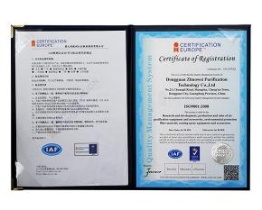 CCE欧洲认证证书