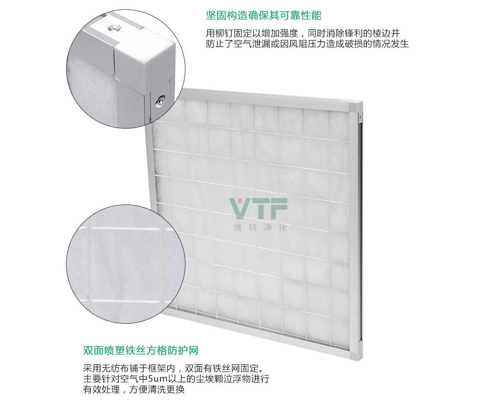 http://www.vitefilter.cn/data/images/product/20180427094741_342.jpg